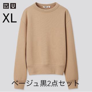 UNIQLO - ユニクロU XL 2点セット スウェット クルーネックシャツ