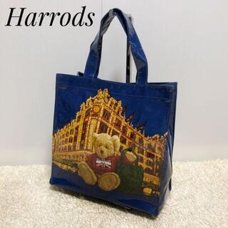Harrods - 美品♡Harrods/ハロッズ ベア 英国 PVC トートバッグ Sサイズ
