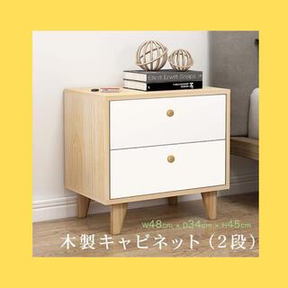 キャビネット 木製キャビネット サイドテーブル 木製 チェスト 北欧 白 棚