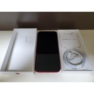 iPhone - iPhone 13 256gb レッド simフリー