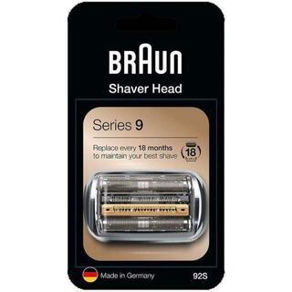 BRAUN - 92S ブラウン シェーバー シリーズ9 替刃 シルバー