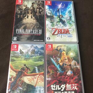 ファイナルファンタジーXII ザ ゾディアック エイジ Switch