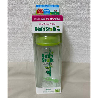 大塚製薬 - ビーンスターク 哺乳瓶 240ml