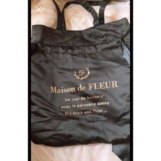 メゾンドフルール(Maison de FLEUR)のMaison de FLEUR 黒 バッグ(トートバッグ)