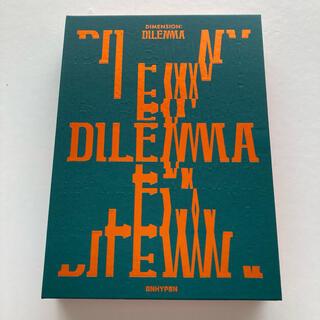 ENHYPEN DIMENSION : DILEMMA ODYSSEUS