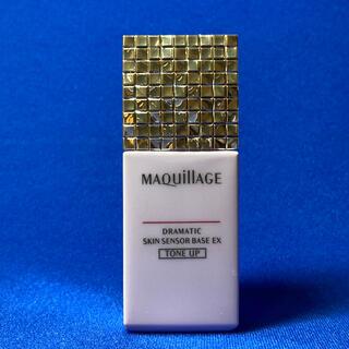MAQuillAGE - マキアージュ ドラマティックスキンセンサーベースEX  トーンアップ