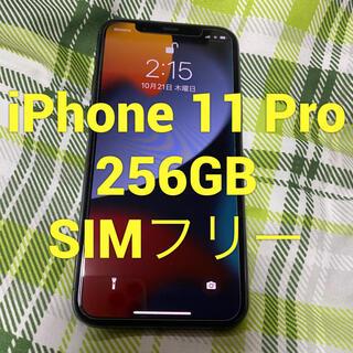 iPhone - iPhone 11 Pro 256GB SIMフリー 訳あり
