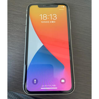 iPhone - ほぼ新品 simフリー iPhone11 128GB ホワイト シムフリー