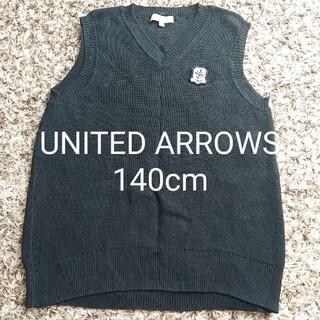 ユナイテッドアローズ(UNITED ARROWS)のUNITED ARROWS ベスト ニット トップス(ジャケット/上着)