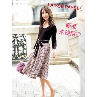 LAISSE PASSE - 10/22まで値下げ【新品】レッセパッセ♡ヴァニレ♡ニットワンピース♡リボン