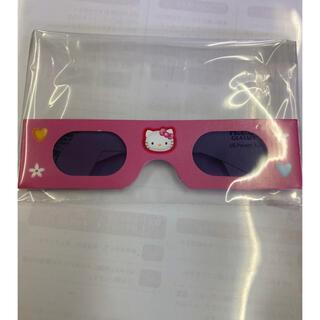 ハローキティ - ホロスペックス メガネ 花火がキティちゃんマークに見えるメガネ