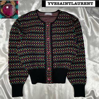 イヴサンローランボーテ(Yves Saint Laurent Beaute)のVintage ニットカーディガン イヴ・サンローラン マルチカラー(カーディガン)