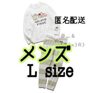 gelato pique - 新品未開封 ジェラピケ マリオ ヨッシー 【メンズ】ジャガードセットアップ L