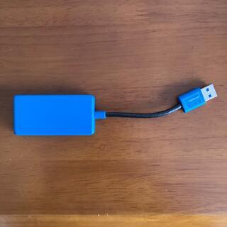 エレコム(ELECOM)のエレコム U3H-A411B USBハブ (PC周辺機器)