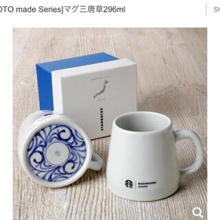 Starbucks Coffee - 新品未使用 2個セット スターバックス 愛媛限定 砥部焼 マグカップ スタバ