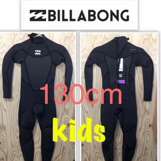 ビラボン(billabong)の子供ウェットスーツ キッズ ビラボン フルスーツ ウエットスーツ 子供用 黒(サーフィン)