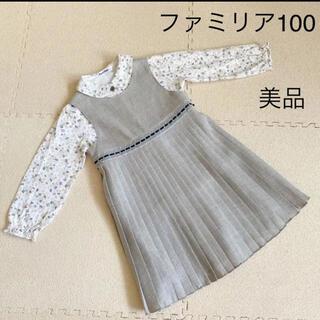 familiar - ファミリア ワンピース シャツ セット 100