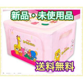 SEGA - 【新品・未使用品】たべっ子どうぶつ ピンク 折りたたみ収納ケース