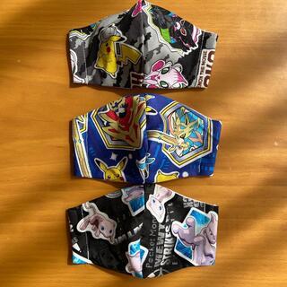 インナーマスク ポケモン 3枚セット