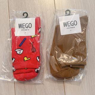 ウィゴー(WEGO)の【セール】WEGO靴下2足セット 運動会柄 ムジ茶色 ソックス(ソックス)