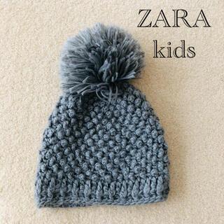 ZARA KIDS - ZARA キッズニット帽