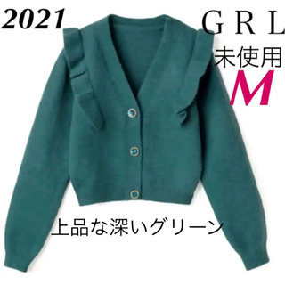 グレイル(GRL)の新品 ショルダーフリルショート丈カーディガン(ニットコート)