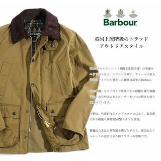 BEAMS - 【極美品】Barbour バブアー ビデイルSL ピーチスキン 38 セージ