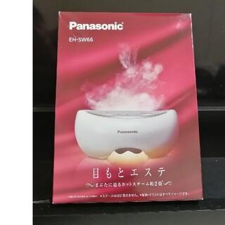 Panasonic - パナソニック 目元エステ