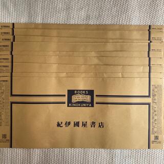 紀伊國屋書店 紙 ブックカバー B6 未使用品 新品 まとめ売り
