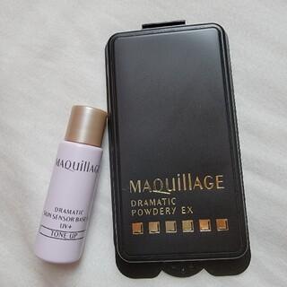 MAQuillAGE - マキアージュ ファンデーション&下地試供品