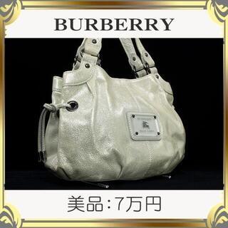 バーバリーブルーレーベル(BURBERRY BLUE LABEL)の【真贋鑑定済・送料無料】バーバリーのハンドバッグ・正規品・美品・ブルーレーベル(ハンドバッグ)