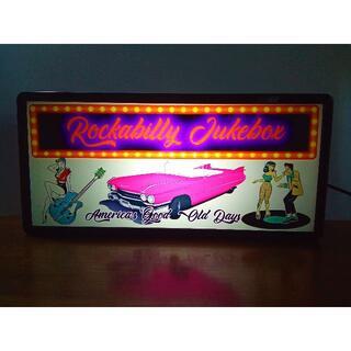 アメリカン レトロ オールデイズ ロカビリー 看板 LED2wayライトBOX