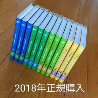 Disney - DWE[StepbyStep]DVD、ガイド付きディズニー英語システム