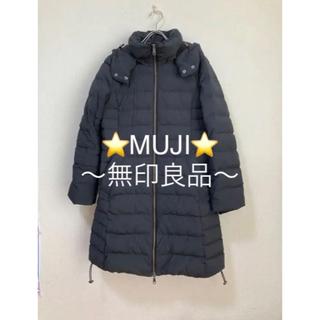 ムジルシリョウヒン(MUJI (無印良品))の無印良品 上質ダウンコート サイズL ブラック(ダウンコート)