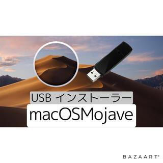 マック(Mac (Apple))のApple macOS Mojave USB インストーラー 16GB(PC周辺機器)