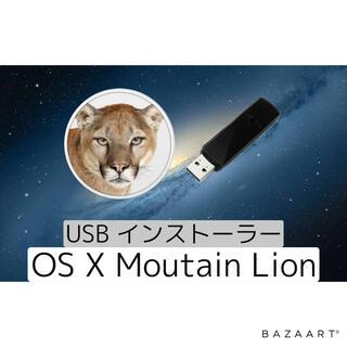 マック(Mac (Apple))のAppleMac OS X MoutainLion USBインストーラー16GB(PC周辺機器)