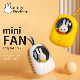 ミッフィー mini FAN  ミニ扇風機