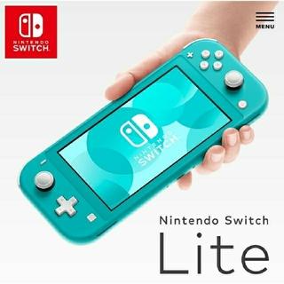 任天堂 - switch lite ターコイズ