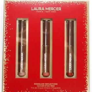 laura mercier - ローラメルシエ ローズグロウ リフレクションズ キャビアスティック トリオ