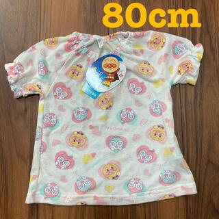 バンダイ(BANDAI)のアンパンマン パジャマ 80cm(パジャマ)