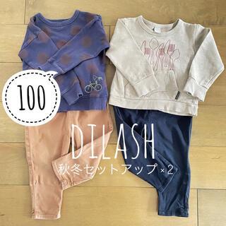 DILASH - DILASH ディラッシュ 100 秋冬セットアップ×2