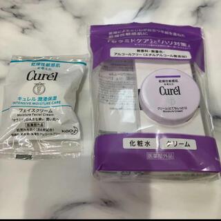 キュレル(Curel)の新品未使用 キュレル 潤浸保湿フェイスクリーム エイジングケア クリーム(フェイスクリーム)