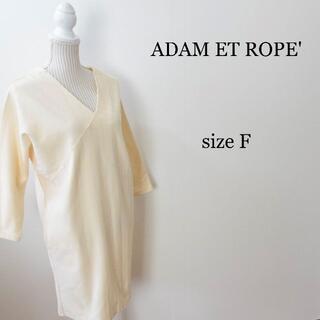 アダムエロぺ(Adam et Rope')のアダムエロペ ヘリンボーン Vネック 長袖 膝丈 ニット ワンピース F(ひざ丈ワンピース)