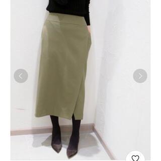 プラージュ(Plage)のPlage ラップスカート(ロングスカート)