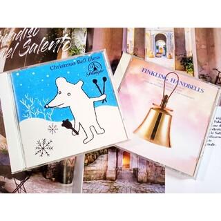 ハンドベル演奏CD「ティンクリング・ハンドベル」「クリスマス・ベル・ブレス」(ヒーリング/ニューエイジ)