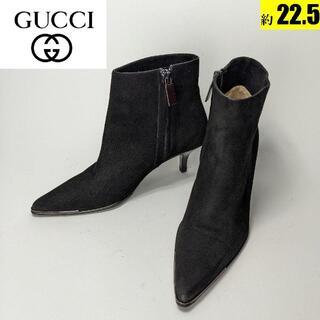 グッチ(Gucci)のGUCCIグッチ スエードショートブーツ 約22.5(ブーツ)
