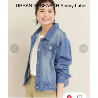 サニーレーベル(Sonny Label)のUR Sonny Label ドロップショルダーデニムGジャン(Gジャン/デニムジャケット)