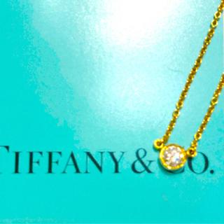 Tiffany & Co. - ティファニー❣️バイザヤード