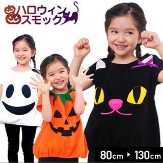 ハロウィン  かぼちゃ  黒猫  コスプレ 100 110 120 130cm