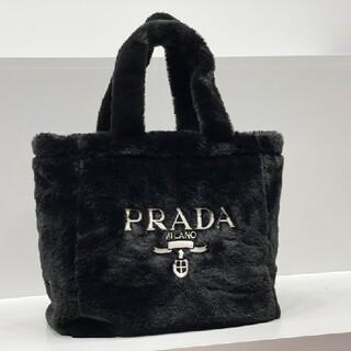 PRADA - 4色💖プラダ ハンドバッグ